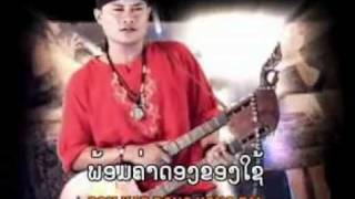LAO MORLUM 5