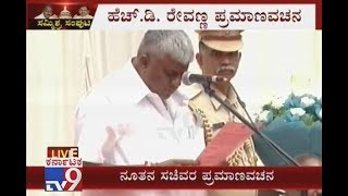 Karnataka Cabinet Expansion: JDS H.D Revanna Taking Oath As Minister