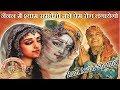 Nainan mein Shyam Samaigo Krishan Bhajan Ram Avtar Sharma Hanuman Balaji Mahakumbh
