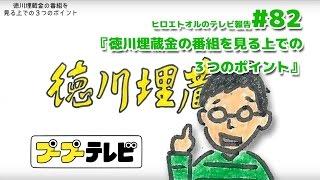 狭い場所を掘り進める場面で佐々木健介・北斗晶夫婦が呼び出されてめち...