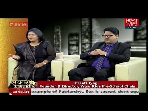 Safar Kamyabi Ka- Episode 21 Atul Tyagi & Preeti Tyagi WOWKIDS DIRECTORS