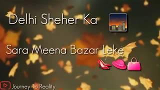 Kajra Mohabbat wala । whatsapp 30 sec video