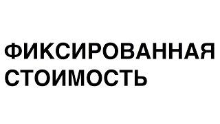 видео Рассчитать стоимость поездки в Яндекс такси в Москве