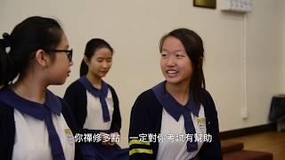 Publication Date: 2019-07-09   Video Title: Bodhi 360 短片有賞2019 - 禪(亞軍)