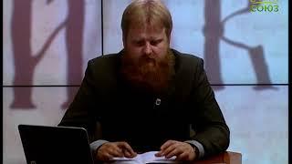 Буква в духе. Церковнославянская грамота. От 16 августа. Дни седмицы в Октоихе. Часть 3