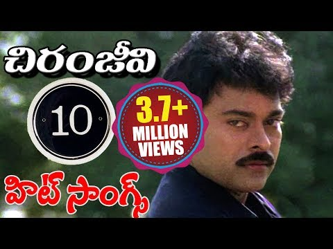 Megastar Chiranjeevi 10 Hit Video Songs - 2016