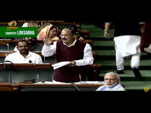 Venkaiah Naidu Full Speech In Lok Sabha | Defends NDA Govt | Praises PM Modi | Mango News