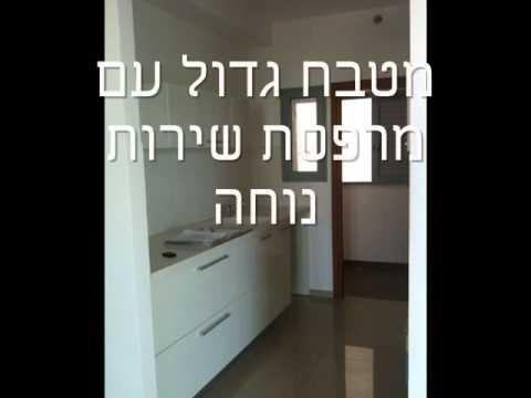 סופר אדוה תיווך עם חיוך מציגה דירה למכירה רמת גן מגדל הטייסים 5 חד XM-21
