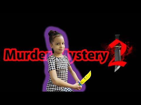 roblox-murder-mystery