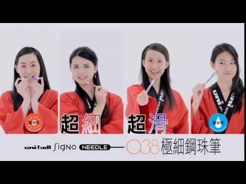 八月小編快報 - 金玉堂 (獨家販售) 喜歡三菱的朋友看過來~