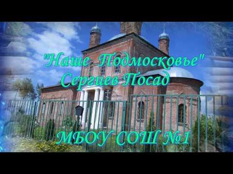 Аномальные Зоны Москвы и Московской области Сайт
