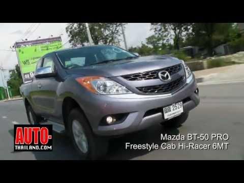 Mazda BT-50PRO Freestyle cab 2.2L 6MT