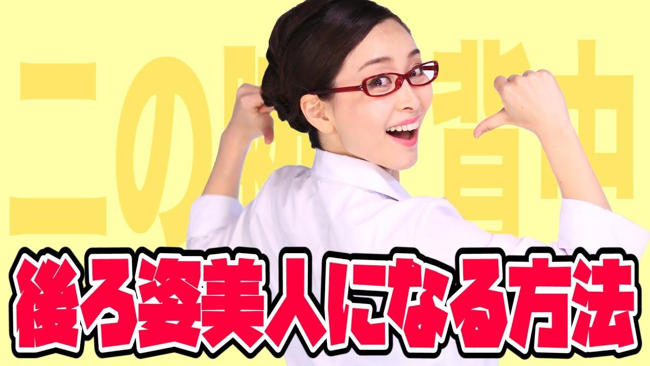 二の腕・背中の肉を落とすために知っておくとトクなこと【Dr.Asahi】