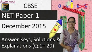 cbse net december 2015 paper 1 q 1 20 answer keys solutions explanations