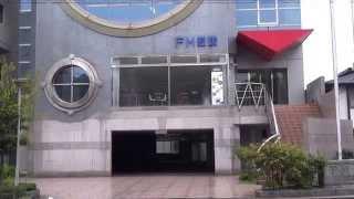 説明松山市 FM愛媛.