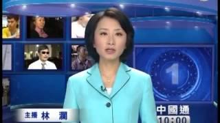 中国 毎年600万人の女子大生が人工中絶