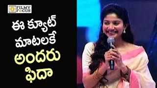 Sai Pallavi Super Cute Speech MCA Pre Release Event Filmyfocus com