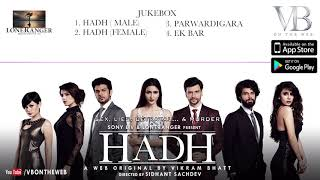 Watch Hadh (2017) online | Latest Episodes | Review