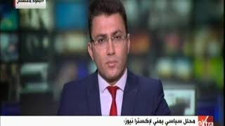 غرفة الأخبار   محلل سياسي يمني: قطر دعمت تنظيم الإخوان الإرهابي في اليمن بأكثر من 400 مليون دولار