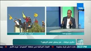 العرب في اسبوع - حوار مع الدكتور أيمن الرقب حول