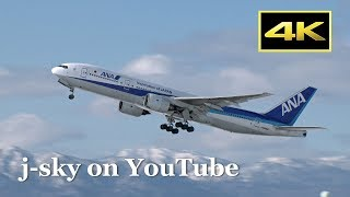 [4K] Plane Spotting in Snow - 6 - New Chitose Airport / 雪の新千歳空港 JAL ANA Air Do Skymark Vanilla Air