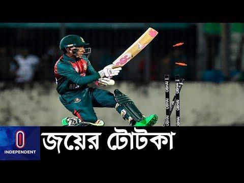 বাংলাদেশের পক্ষে তখনই জেতা সম্ভব, যখন... || Bangladesh Cricket