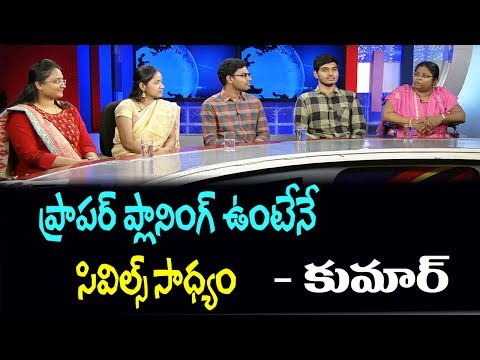 10TV Special Interview with IAS Toppers | Civil is not a study; it's way of life | 10TV