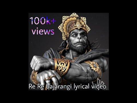 Re Re Bajrangi Lyrical Video, Bajarangi