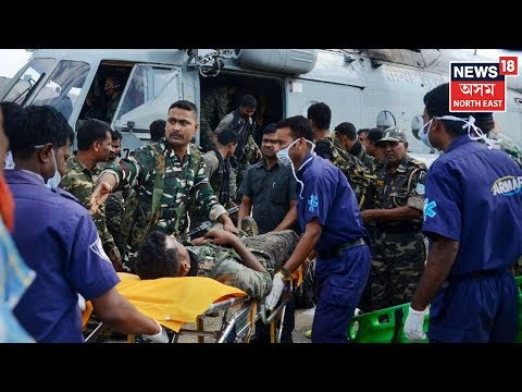 The Brave Son Of Assam Leaves His Beloved In A Sad State