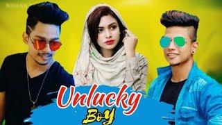 Unlucky Boy |Bangla Funny Video 2019 |Twin Masti |Rafee Ahmed|Nishat Rahman