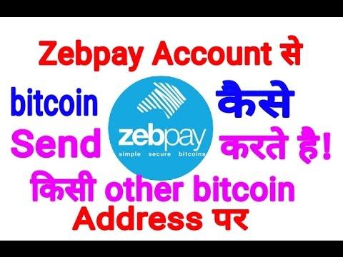 How to send bitcoin through zebpay wallet zebpay how to send bitcoin through zebpay wallet zebpay bitcoin send hindiurdu ccuart Images