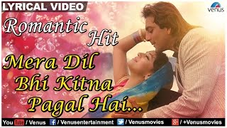 Mera Dil Bhi Kitna Pagal Hai Lyrical Video Song | Saajan | Sanjay Dutt & Madhuri Dixit Mp3