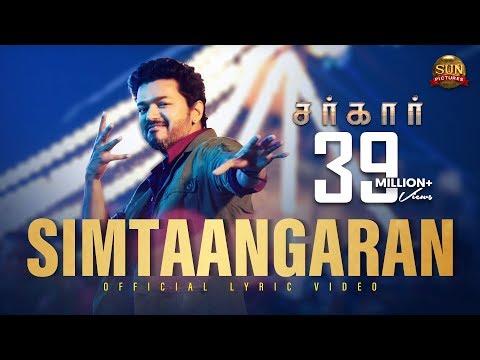 Simtaangaran | Lyric Video | Sarkar | Thalapathy Vijay | Sun Pictures | A.R.Murugadoss | A.R.Rahman