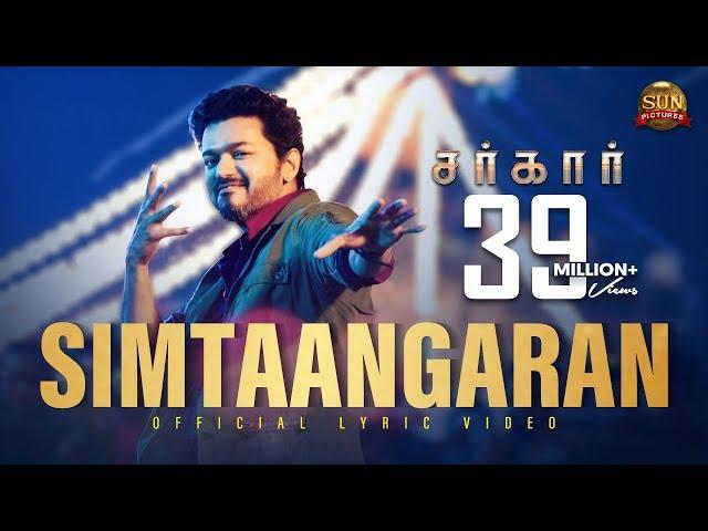 Simtaangaran Lyric Video – Sarkar | Thalapathy Vijay | Sun Pictures | A.R Murugadoss | A.R. Rahman