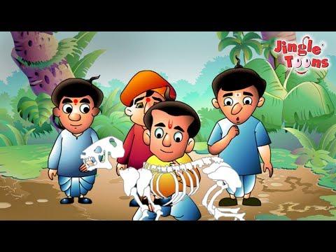 ज्ञानाचा दुरुपयोग I पंचतंत्रच्या गोष्टी I Moral Stories I Chan Chan Goshti By JingleToons