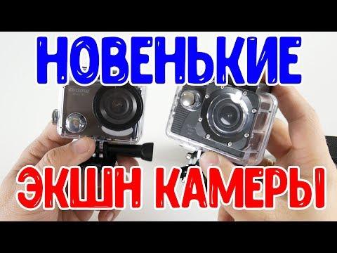 Полноценный ТЕСТ четырёх Экшн камер Digma - DiCam 170, 235, 300 и 310