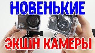 Полноценный ТЕСТ четырёх Экшн камер Digma   DiCam 170 235 300 и 310