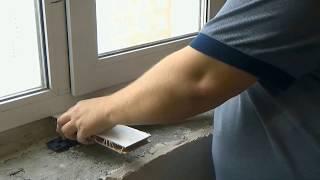 Замер и установка подоконника на окно