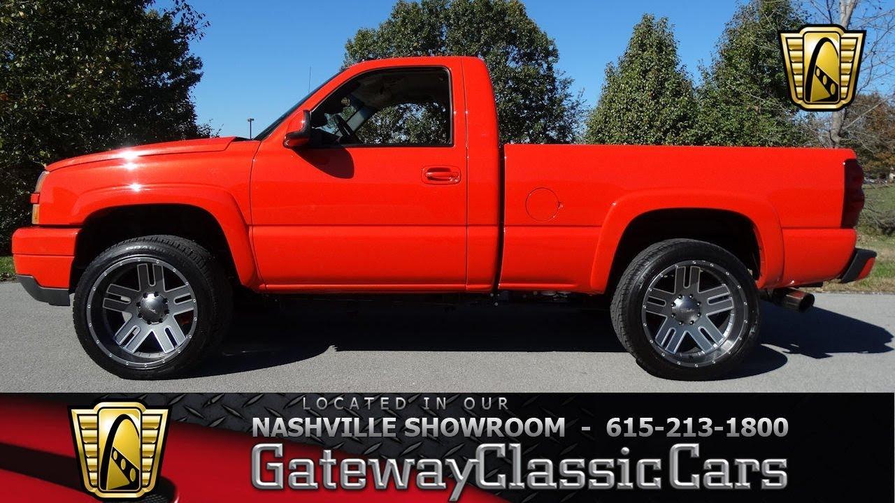 1985 Chevrolet Monte Carlo SS t top pro street For Sale ... |Gateway Classic Cars Nashville