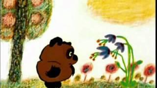 Винни-Пух и все-все-все Счастливы вместе (трейлер)