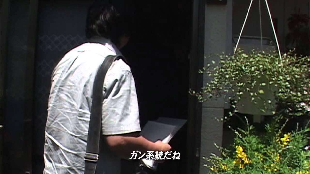 画像: 映画「〜放射線を浴びた〜X年後」 予告編 youtu.be