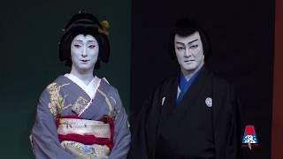 SHOCHIKU GRAND KABUKI パリデビューとなる中村獅童さん及び中村七之助...