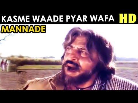 Download Kasme Waade Pyar Wafa - Mannade - Upkaar (1967) - FULL VERSION