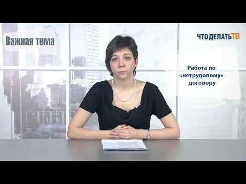 Договоры на выполнение работ курсовая