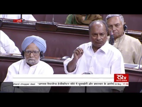 Sh. A K Antony's comments on the discussion on the AgustaWestland chopper deal