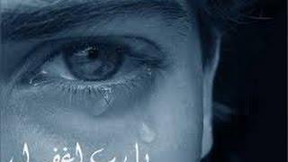Lagu Religi Arab _ Tersentuh Batin _ Lagu Sedih