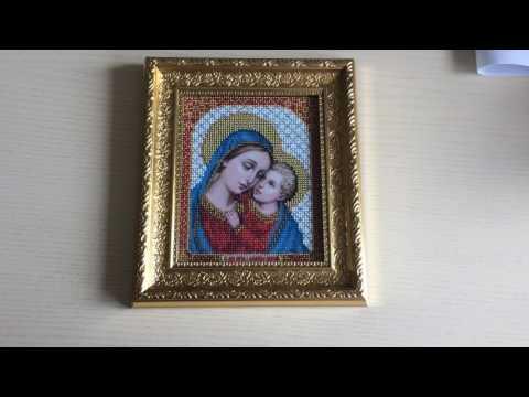 Внимание!!! Осторожно!!! Католические иконы!!!