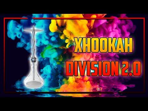 XHOOKAH DIVISION 2.0