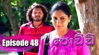 Poddi - පොඩ්ඩි | Episode 48 | 23 - 09 - 2019 | Siyatha TV Thumbnail