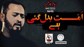Ummat Badal gayi Hai   Khadim Hussain Baseeji   Ayyam e Fatimiya Nohay 2020